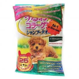 Шампуневые полотенца для маленьких и средних собак DoggyMan 726306P, 25шт