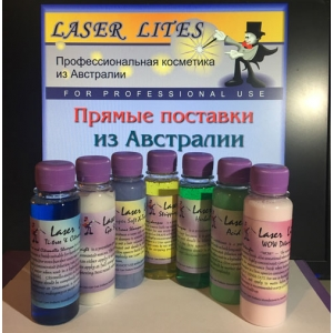 Новинка каталога! Laser Lites 100мл