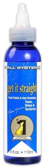 Средство для блеска и выпрямления шерсти 1 All Systems Get it Straight, 118мл
