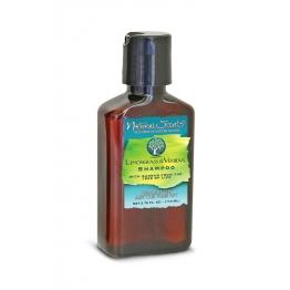 """Шампунь """"Лемонграсс и Вербена"""" (концентрат 1:6) Bio-Groom Lemon Grass & Verbena, 110мл"""