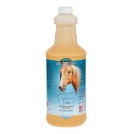 Шампунь для лошадей, с ланолином (концентрат 1:4), Bio-Groom Golden Sheen, 946мл