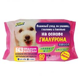 Влажные салфетки для ухода за пастью, ушами и глазами кошек и собак DoggyMan, 90шт
