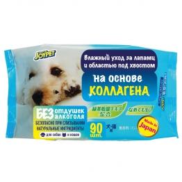 Влажные салфетки для ухода за лапами и областью под хвостом кошек и собак DoggyMan, 90шт