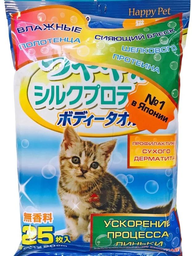 Влажные полотенца для базового ухода для кошек, профилактика аллергии DoggyMan 729109Н, 25шт