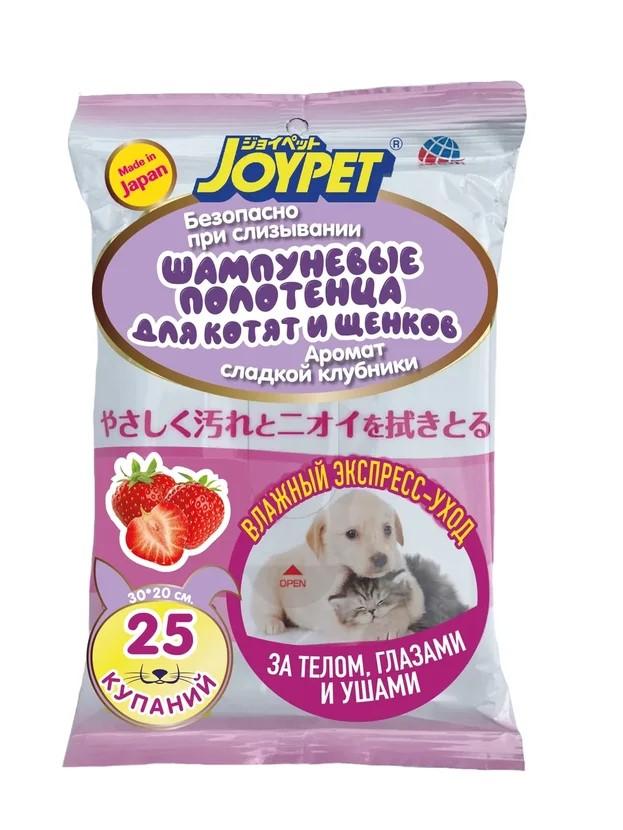 Шампуневые полотенца для котят и щенков, деликатный уход DoggyMan, 25шт