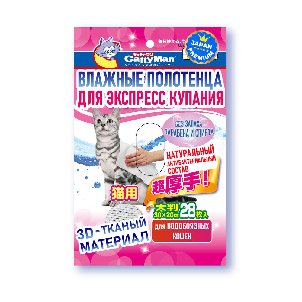 Влажные полотенца для экспресс купания кошек, антибактериальные DoggyMan, 28шт