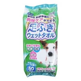 Антибактериальные салфетки для защиты лап DoggyMan, 50 шт