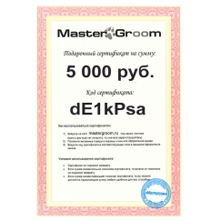 Подарочный сертификат на 5 000 руб.