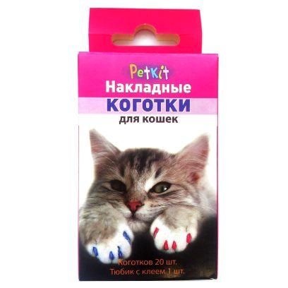 Накладные коготки для кошек, Petkit XS-L (20шт)