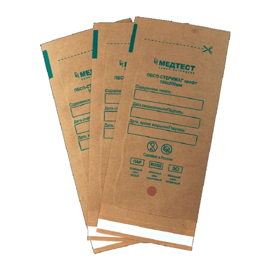 Крафт-пакет для стерилизации СтериМаг, 100х200 100 шт/уп
