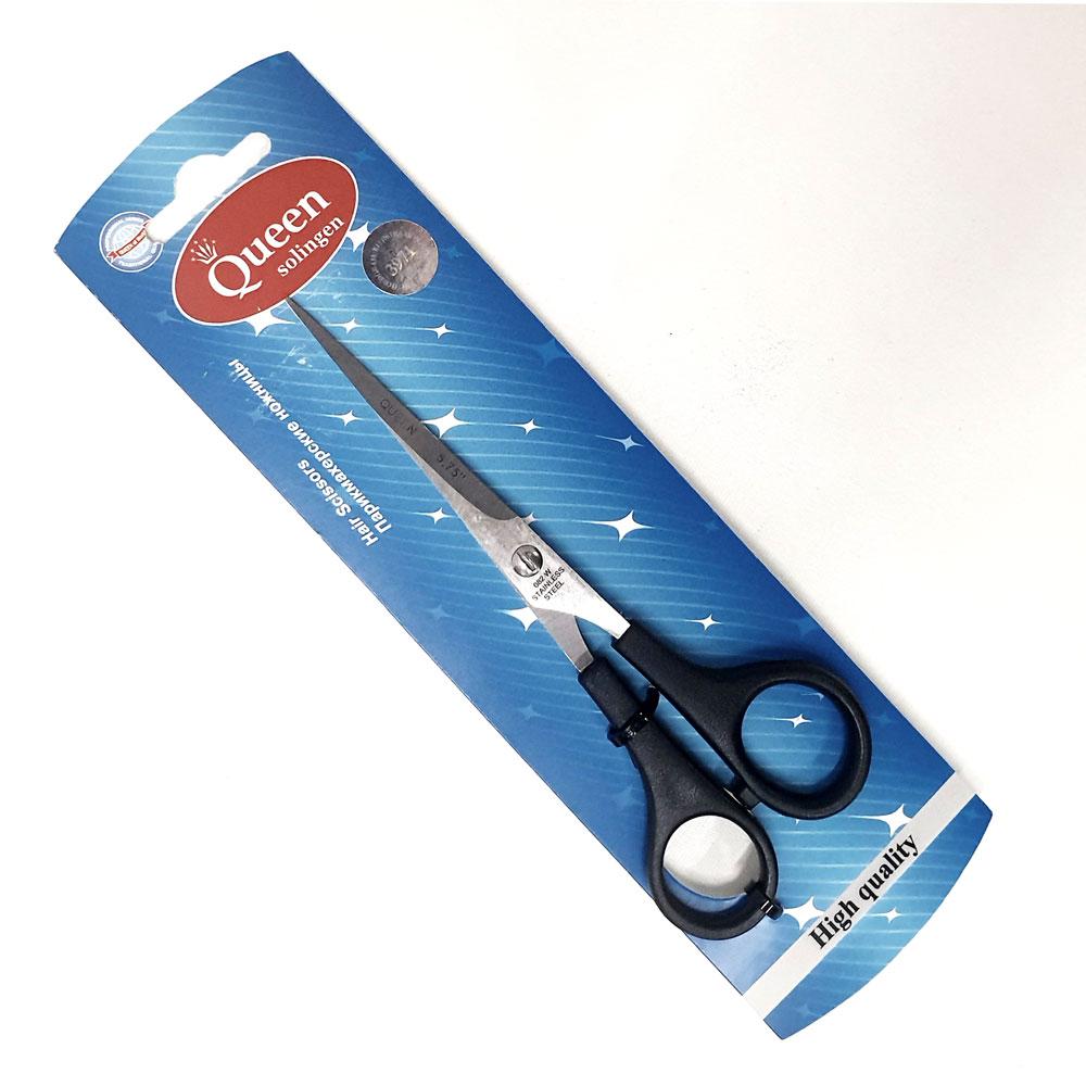 """Парикмахерские ножницы 6.25"""" Zinger qs-10654-WTI"""