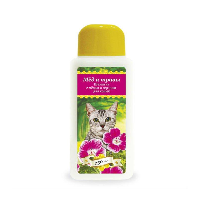 Шампунь для кошек, с мёдом и геранью Pchelodar, 250мл